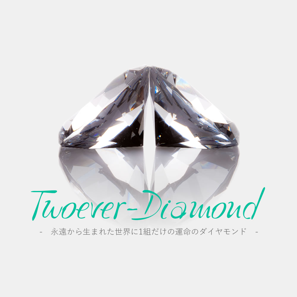 Twoever-Diamond images